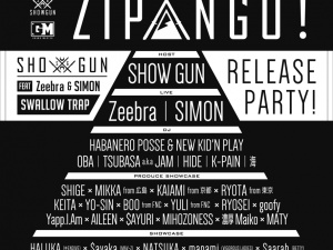 ZPNG_flyer_release