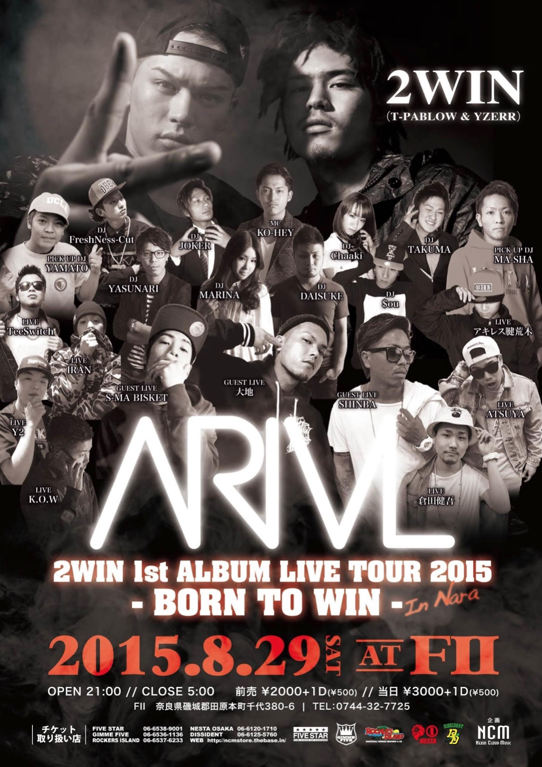 Arrival #アライヴァル × 2WIN 1st ALBUM LIVE TOUR 2015 ~BORN TO WIN